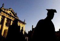 اعطای بورسیه تحصیلی در مقطع دکتری توسط دانشگاه قزاقستان
